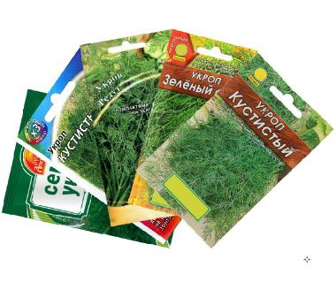 Семена зелени и пряностей