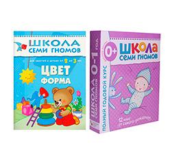 Книги по обучению и развитию детей