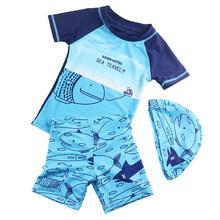 Детские купальные костюмы для мальчиков