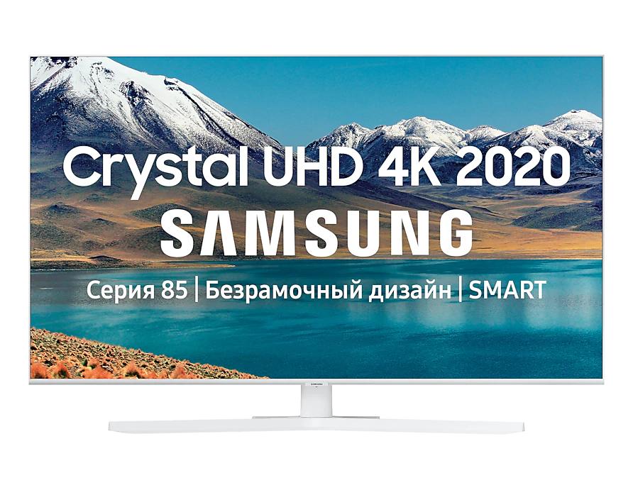 LED-телевизор Samsung UE50TU8510U
