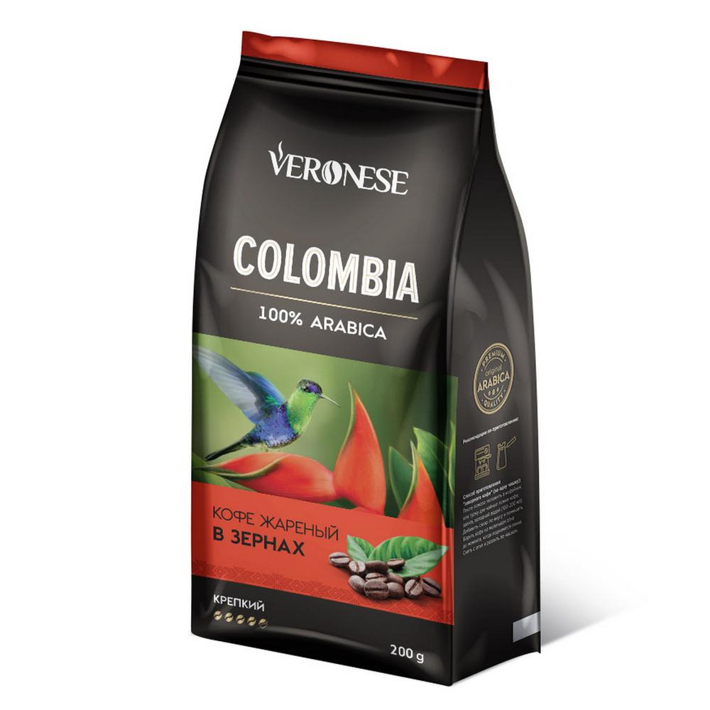 Купить кофе в зернах Veronese Colombia 200 г, цены в Москве на goods.ru