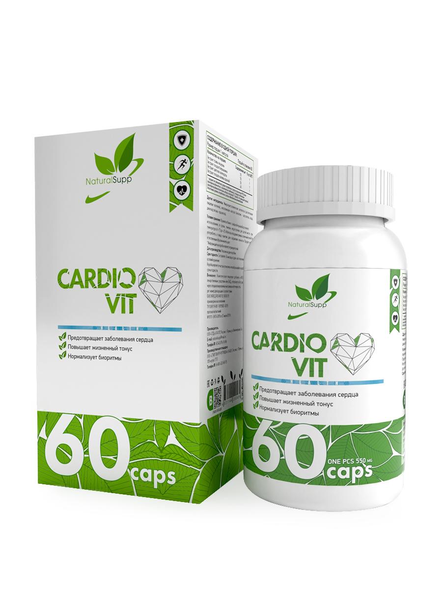 Добавка для сердца и сосудов NaturalSupp Cardiovit капсулы 60 шт. - купить в Москве, цены на goods.ru