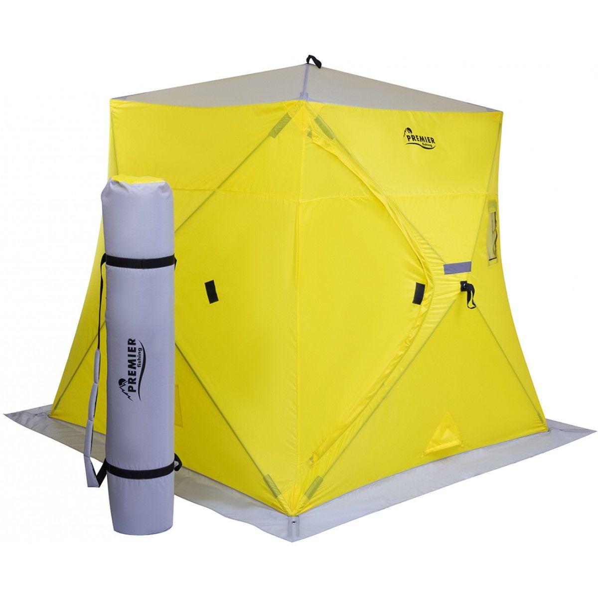 Палатка зимняя Пирамида 2,0х2,0 yellow/gray купить, цены в Москве на goods.ru