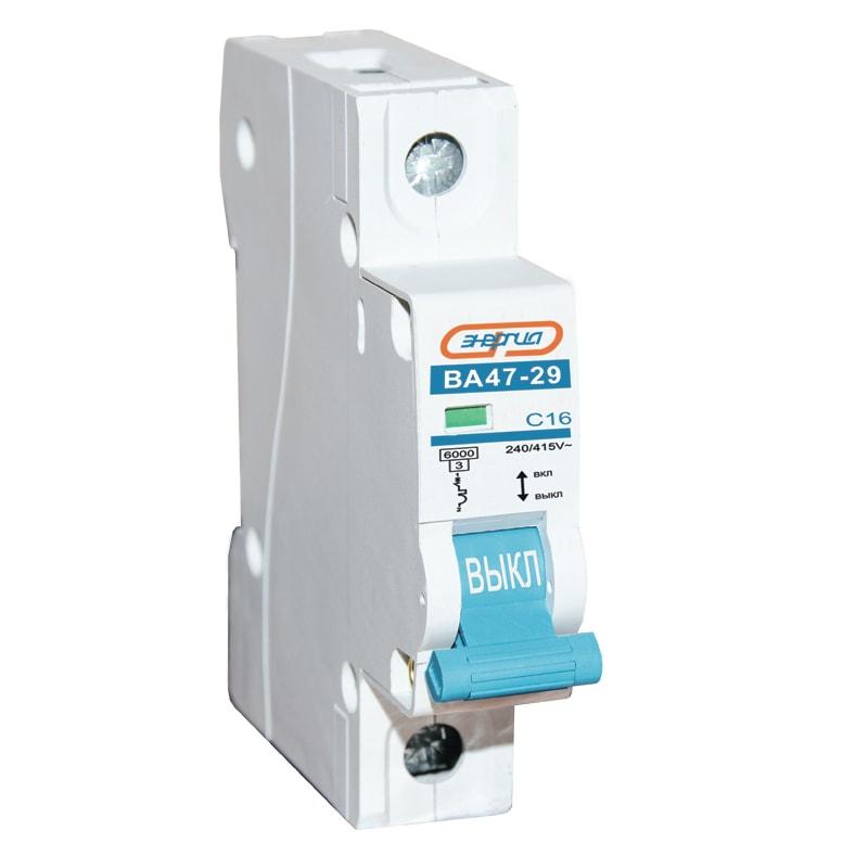 Автоматический выключатель 1P 16A ВА 47-29 Энергия купить, цены в Москве на sbermegamarket.ru