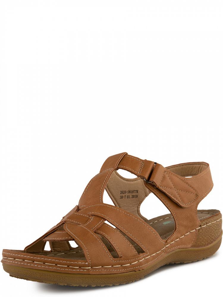 Купить сандалии женские Healthshoes econom 2626-S81977 бежевые 36 RU, цены в Москве на sbermegamarket.ru   Артикул: 100028441277