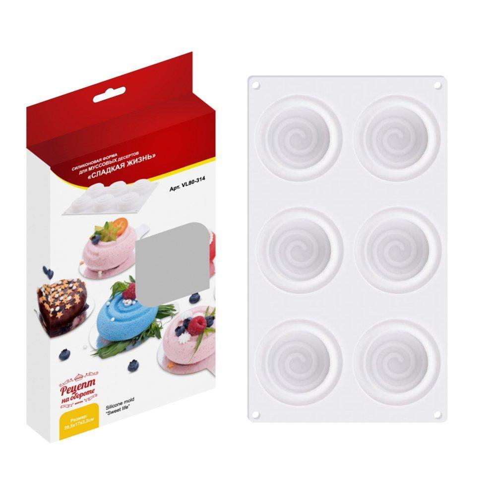 Силиконовая форма для муссовых десертов «Сладкая жизнь» 29,5x17x3,2 см. купить, цены в Москве на goods.ru