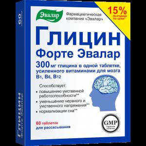 Глицин Форте таблетки 60 шт. Эвалар - купить в Москве, цены на sbermegamarket.ru | витамины b
