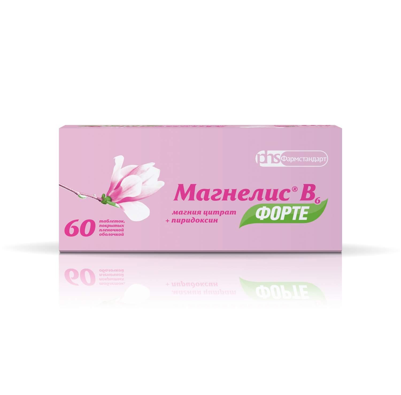 Купить магнелис В6 форте таблетки 60 шт., цены в Москве на goods.ru