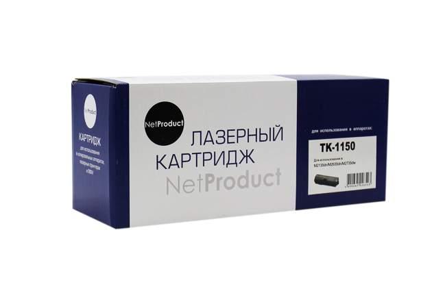 Картридж для лазерного принтера NetProduct TK-1150 черный, купить в Москве, цены в интернет-магазинах на goods.ru