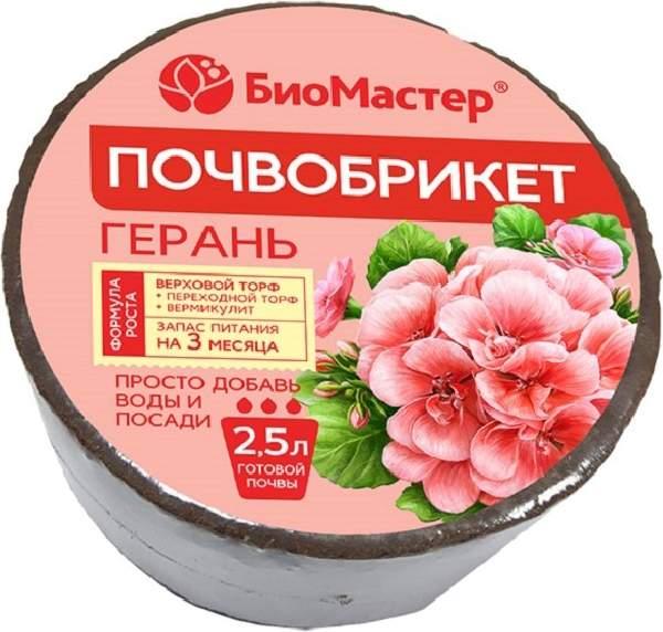 Почвобрикет Герань, 5 л купить, цены в Москве на sbermegamarket.ru