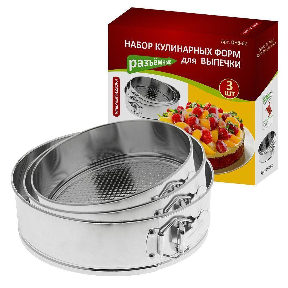 Набор кулинарных форм для выпечки (разъемные) 3шт,диам.17,5,22,5,24,5см купить, цены в Москве на goods.ru
