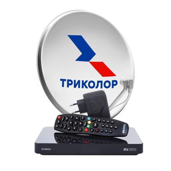Комплект спутникового ТВ Триколор UHD GSB622L, купить в Москве, цены в интернет-магазинах на sbermegamarket.ru