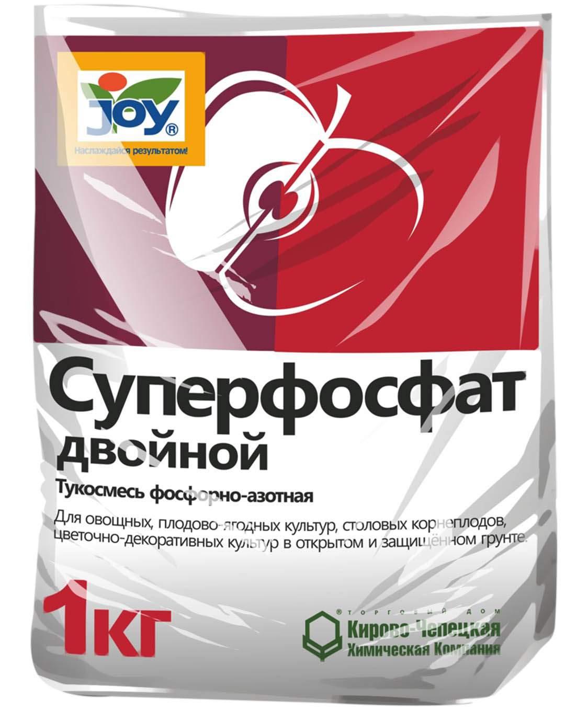 Минеральное удобрение азотное, фосфорное Joy Суперфосфат двойной 1 кг купить, цены в Москве на goods.ru