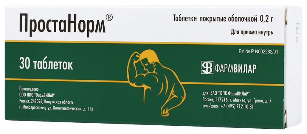 простанорм таблетки от простатита