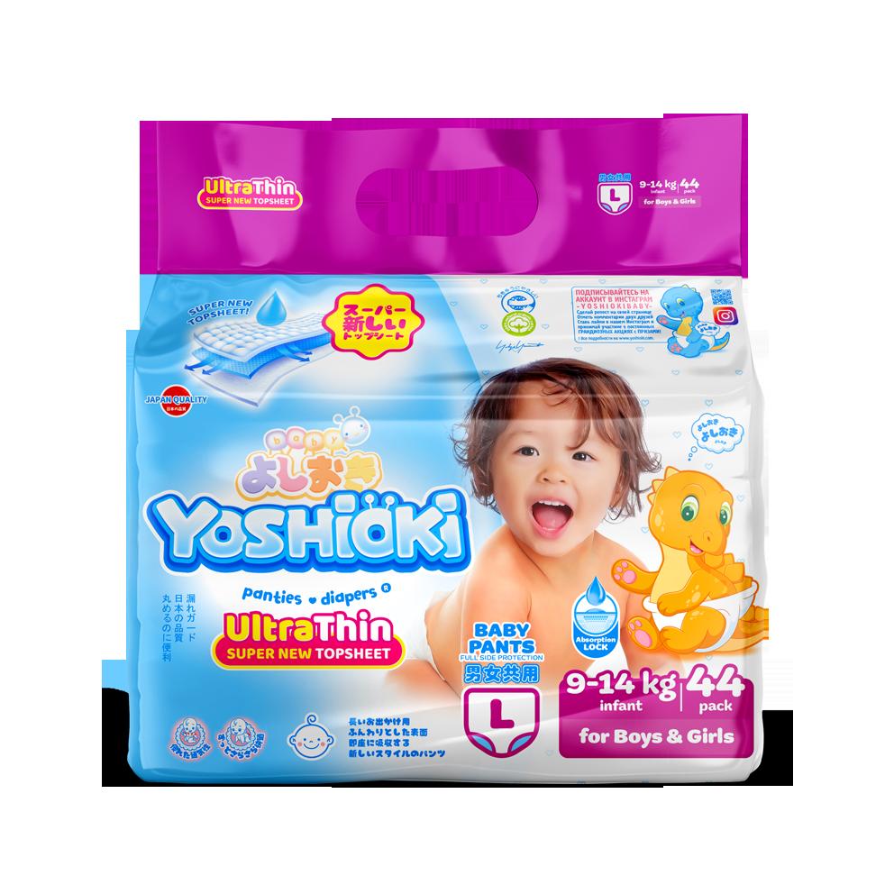 Купить трусики-подгузники Yoshioki Ultra-Thin L (9-14 кг), 44 шт., цены в Москве на sbermegamarket.ru | Артикул: 600002476408