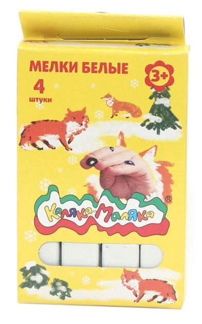 Купить набор мелков Каляка-Маляка Белые 4 шт, цены в Москве на goods.ru