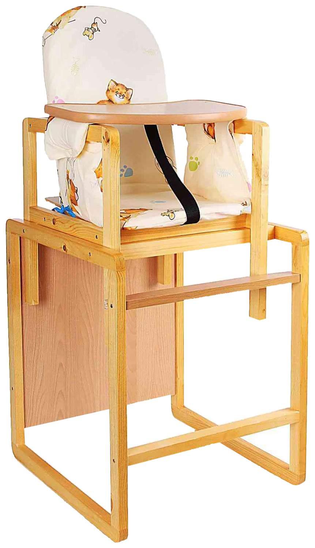 Купить СЕНС-М Стул-стол для кормления АЛЕКС Бежевый СТД0101, цены в Москве на goods.ru