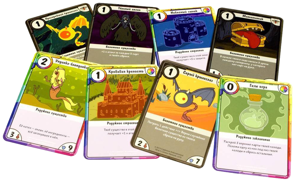 игры карточные войны