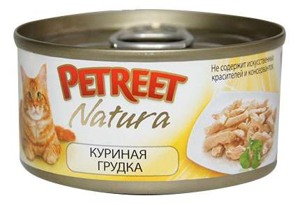Купить консервы для кошек Petreet Natura, куриная грудка, 70г, цены в Москве на sbermegamarket.ru | Артикул: 100013922015