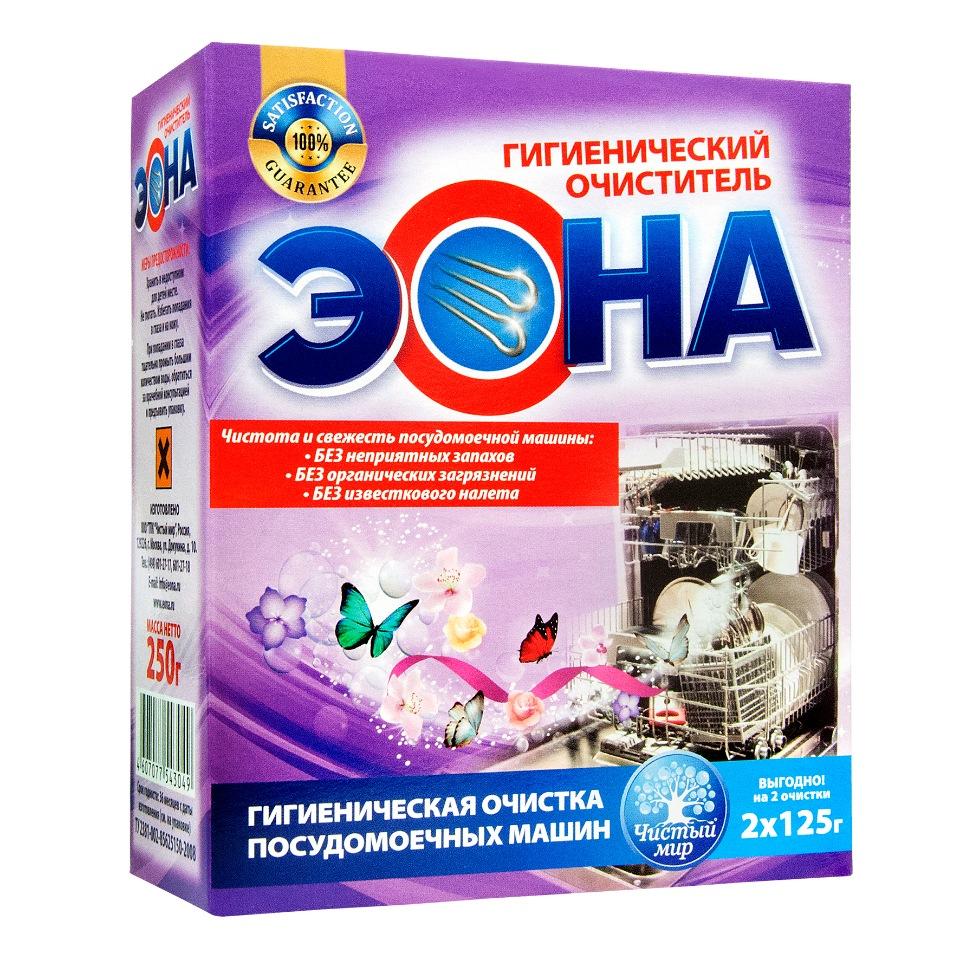 Гигиенический очиститель Эона для посудомоечных машин 2 пакета по 125 г - Маркетплейс goods.ru