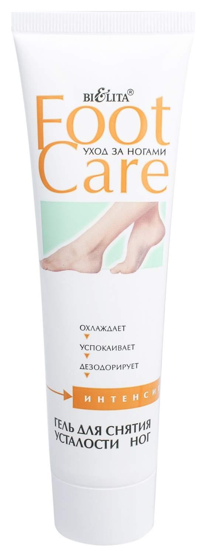 Купить гель для ног для снятия усталости Belita Foot Care Восстановление 100 мл, цены в Москве на goods.ru
