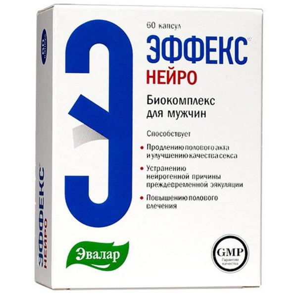 Эффекс Нейро, 60 капсул, Эвалар - купить в Москве, цены на goods.ru