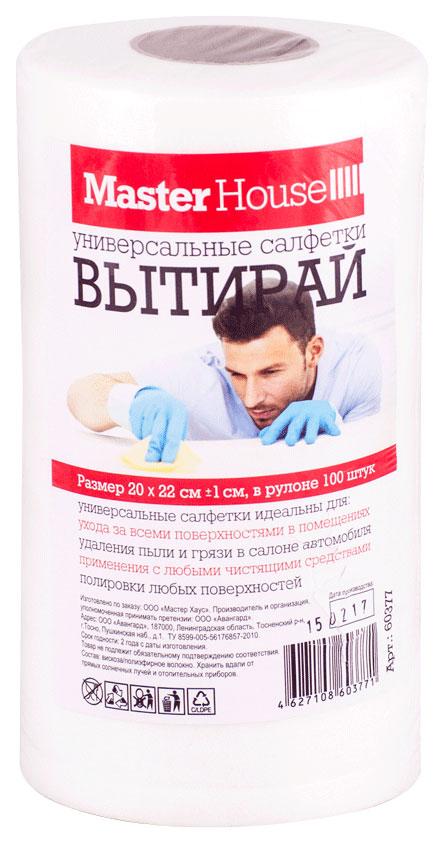 Салфетка для уборки MasterHouse 60377 Белый купить, цены в Москве на goods.ru