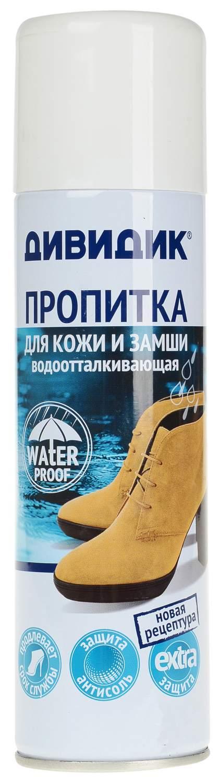Купить аэрозоль для обуви Дивидик пропитка водоотталкивающая сверхсильная, цены в Москве на goods.ru