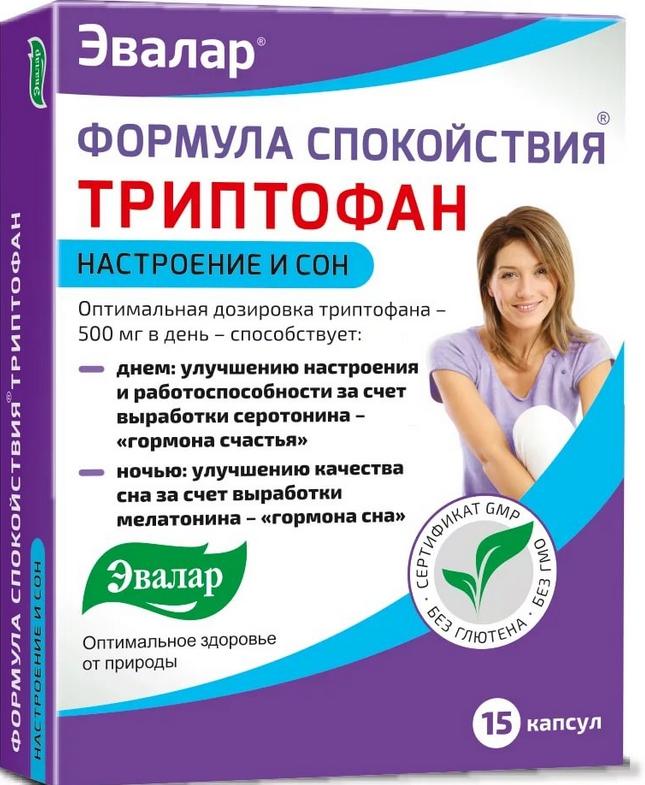 Формула спокойствия Эвалар триптофан 0,275 г 15 капсул - купить в Москве, цены на goods.ru