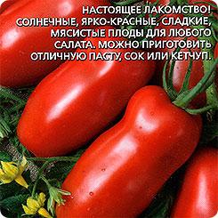 Семена Томат Банановый, 0,1 г, Уральский дачник - характеристики, техническое описание
