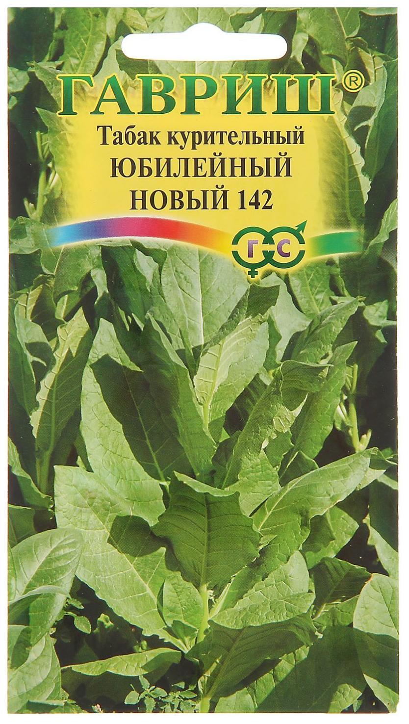 каталог семян много