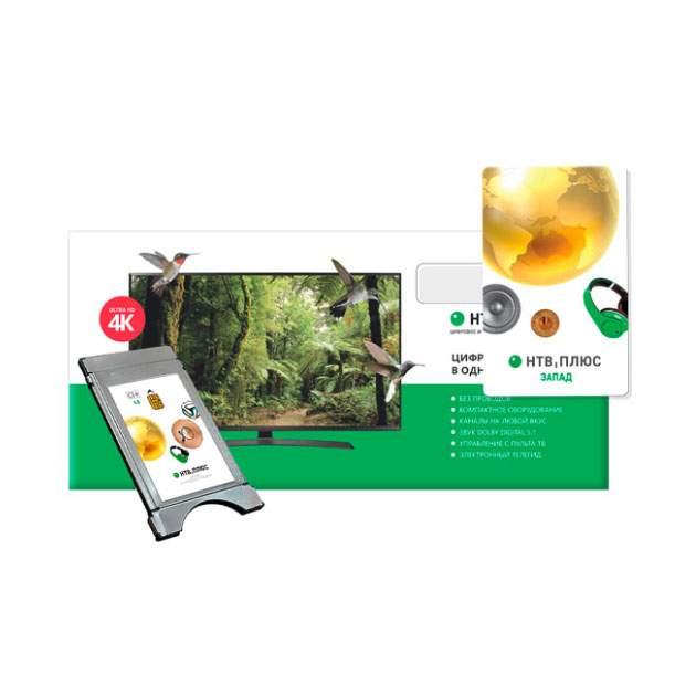 Модуль условного доступа НТВ+ HD MODULE TV (CI+ CAM), купить в Москве, цены в интернет-магазинах на goods.ru