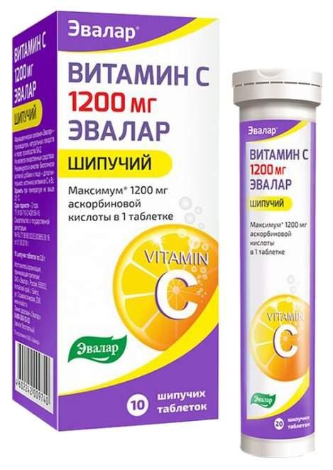 Витамин C Эвалар 1200 10 табл. лимон - купить в Москве, цены на goods.ru