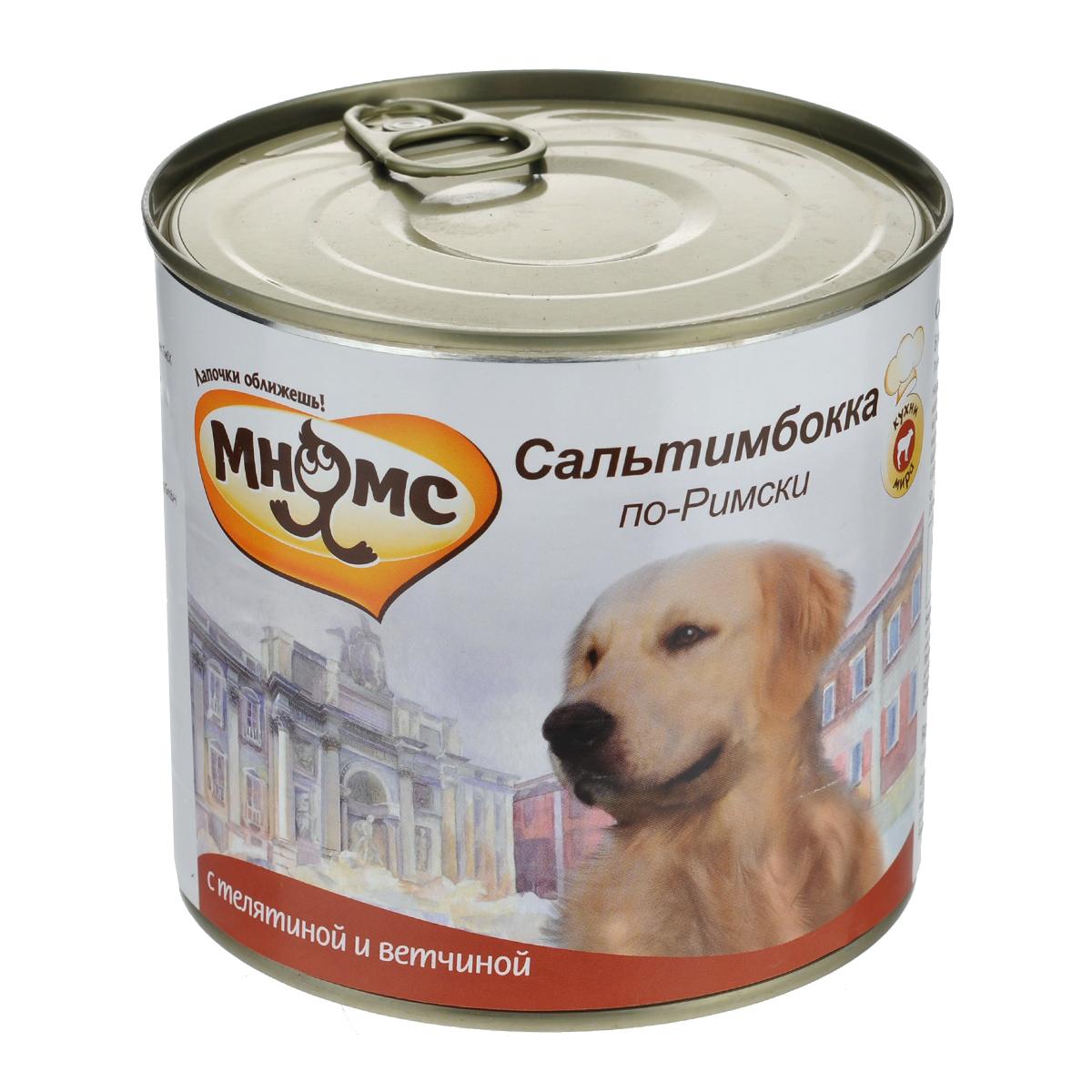 Консервы для собак Мнямс Сальтимбокка по-римски, телятина и ветчина, 600г - Маркетплейс goods.ru