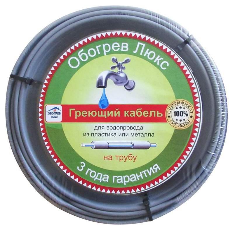 Кабель на трубу 9 метров Обогрев Люкс, греющий саморегулирующийся купить, цены в Москве на goods.ru