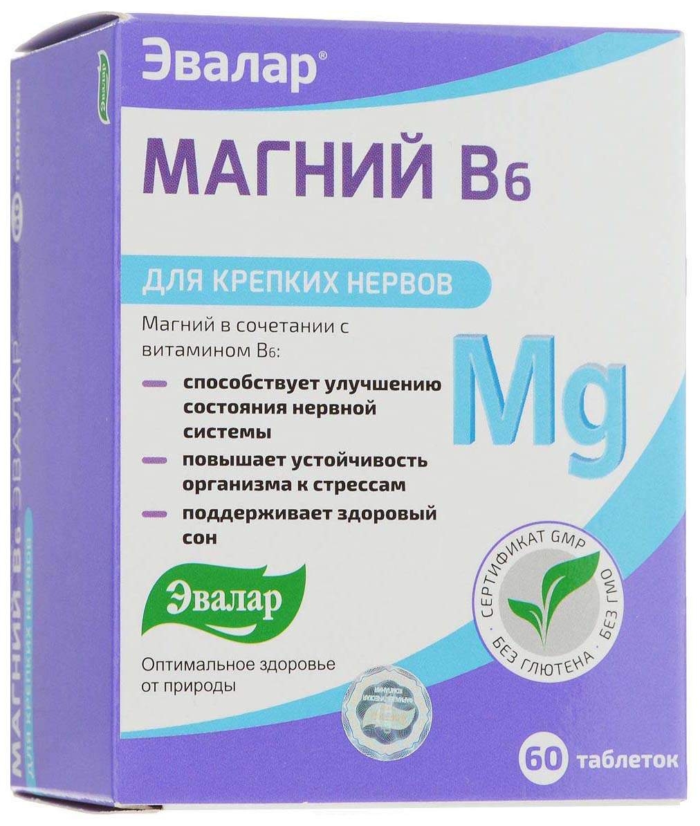 Витаминный комплекс Эвалар Магний B6 60 табл. - купить в Москве, цены на sbermegamarket.ru | витамины b EV0028