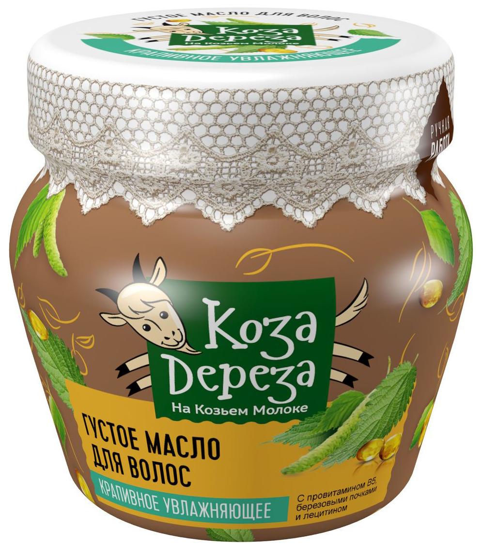 Купить масло для волос Коза Дереза Крапивное 175 мл, цены в Москве на goods.ru
