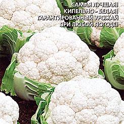 Семена Капуста цветная Совершенно Белая F1, 0,2 г, Уральский дачник купить, цены в Москве на goods.ru