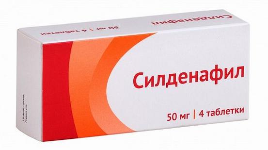 Kanefron prostatitis vélemények az orvosok, a használat ajánlások