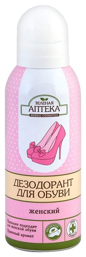 Купить дезодорант для обуви Зеленая аптека style 3в1 150 мл, цены в Москве на sbermegamarket.ru | Артикул: 100024383052