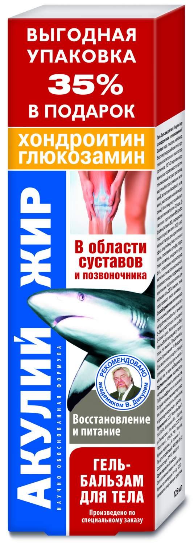 Гель-бальзам ФораФарм Акулий жир хондроитин/глюкозамин 125 мл - купить в Москве, цены на goods.ru