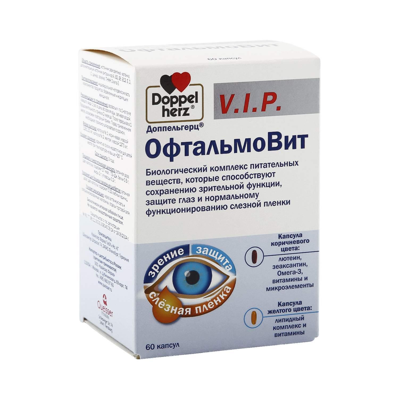 вещества препараты для похудения бмв
