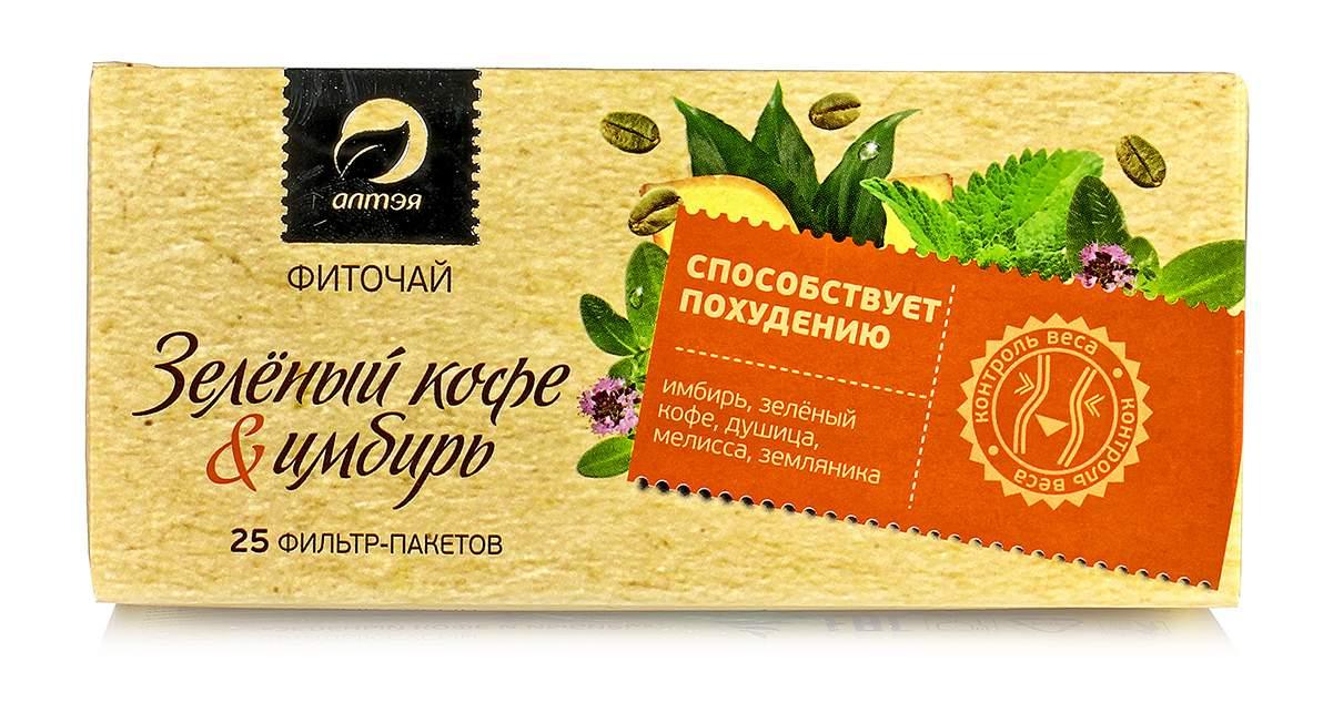 Купить чай травяной Алтэя зеленый кофе&имбирь 25 пакетиков, цены в Москве на goods.ru