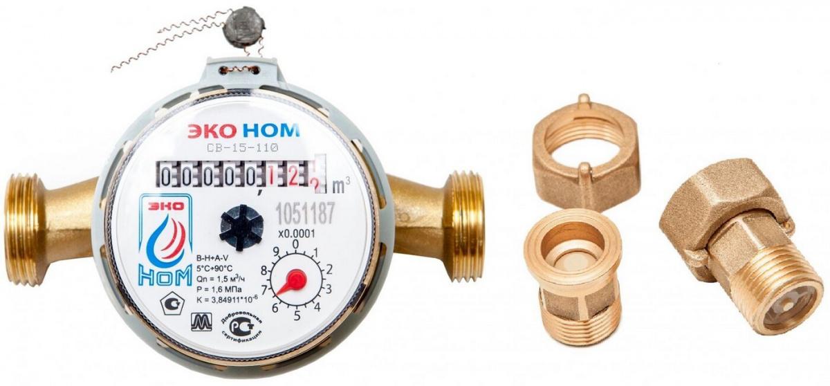Счетчик воды универсальный ЭКО НОМ-15-110+КМЧ с обратным клапаном СВ110-004 купить, цены в Москве на goods.ru