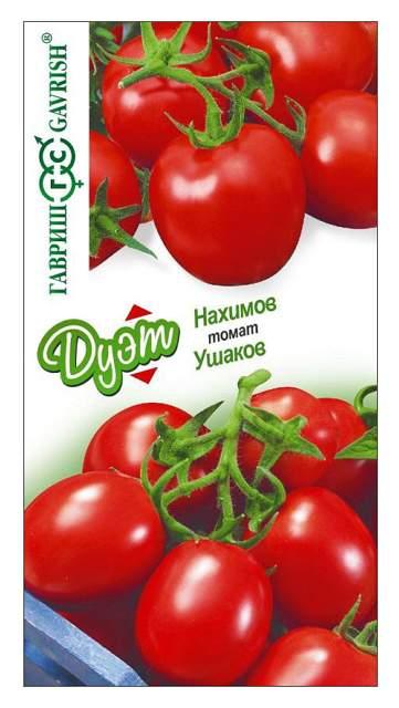 томат ушаков фото характеристика описание них сша существует