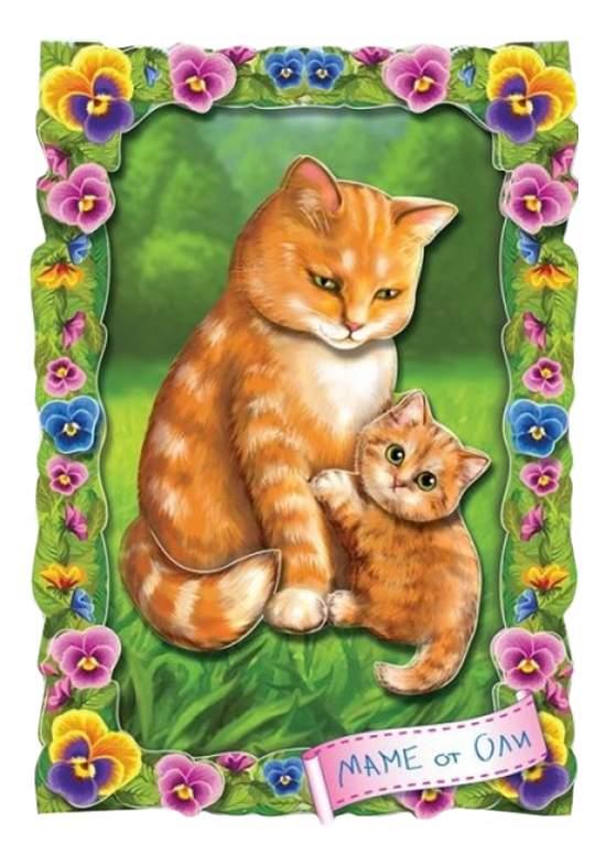 Котенок мамин в картинках