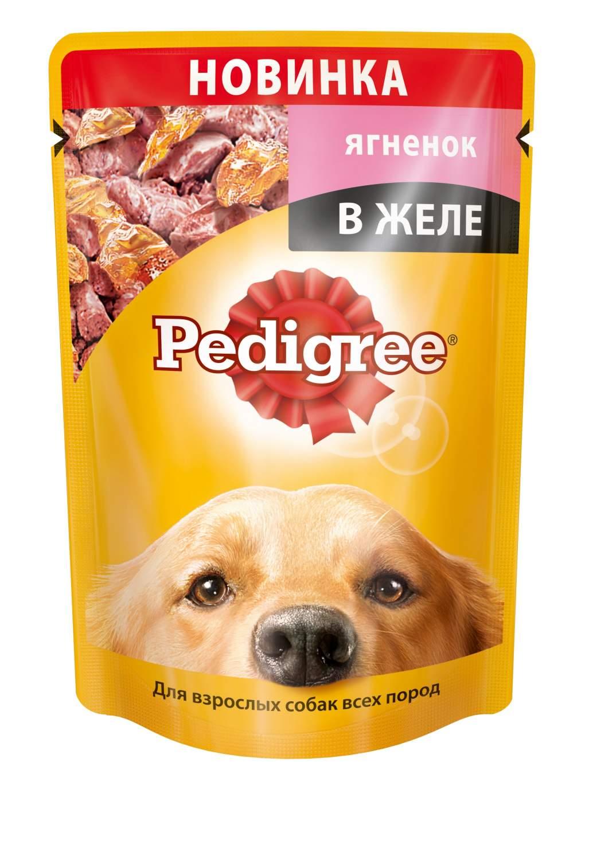 Купить влажный корм для собак москва