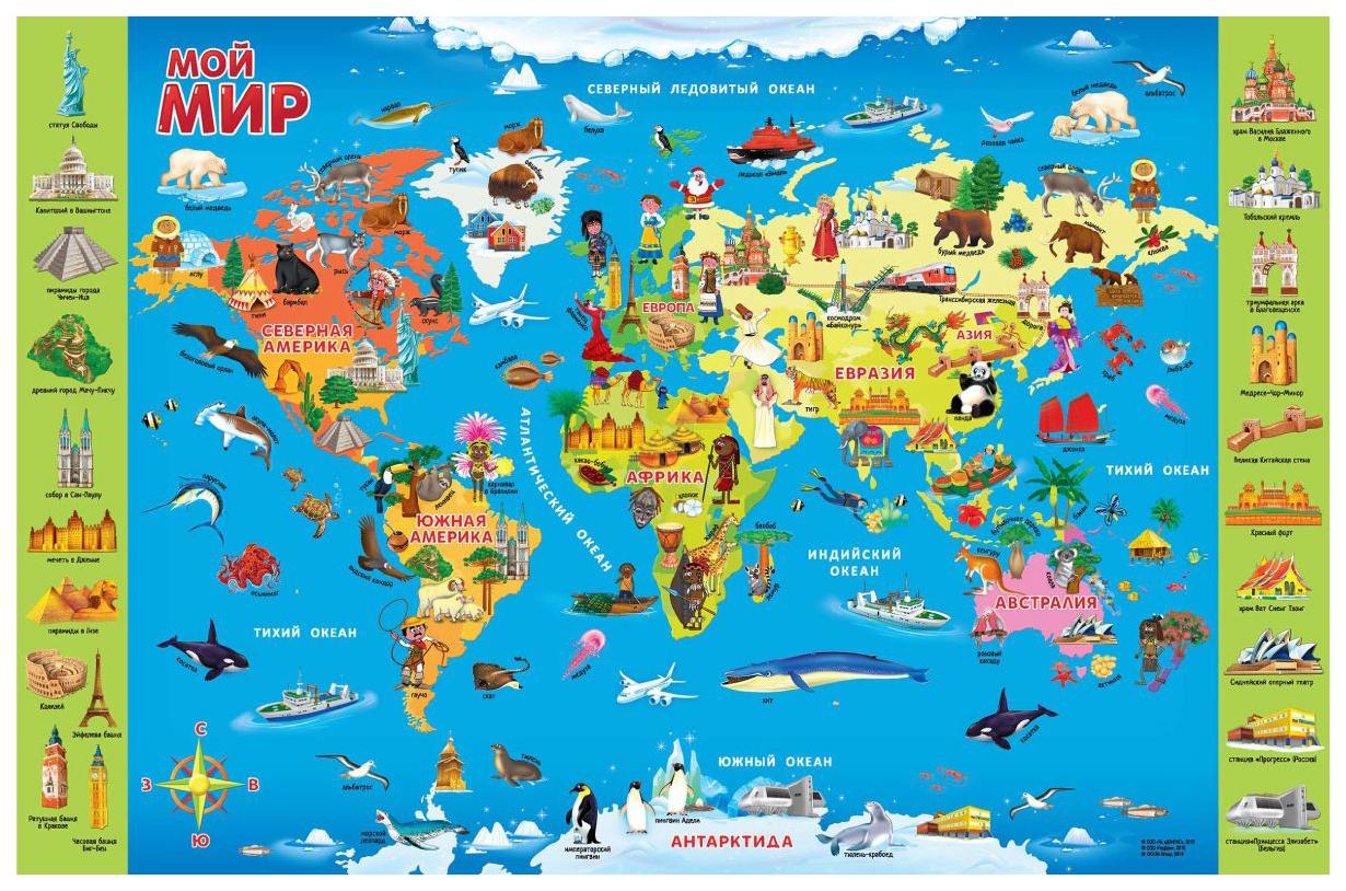 комплекса началось картинка карта мира печать терраса