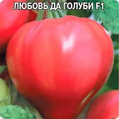 Семена Томат F1, 0,05 г, Premium seeds купить, цены в Москве на sbermegamarket.ru