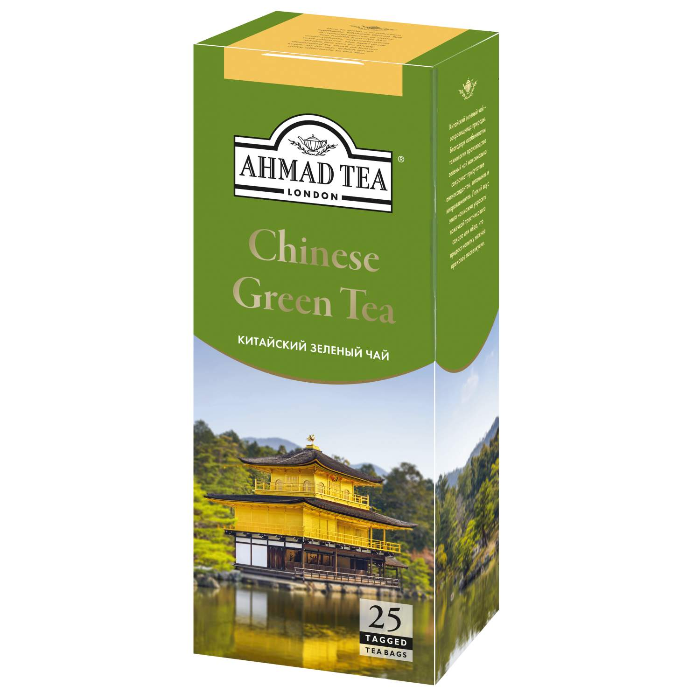Купить чай зеленый Ahmad Tea китайский 45 г, цены в Москве на goods.ru